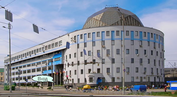 Площадь Кирпы