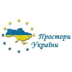 """ТОВ """"Простори України"""""""